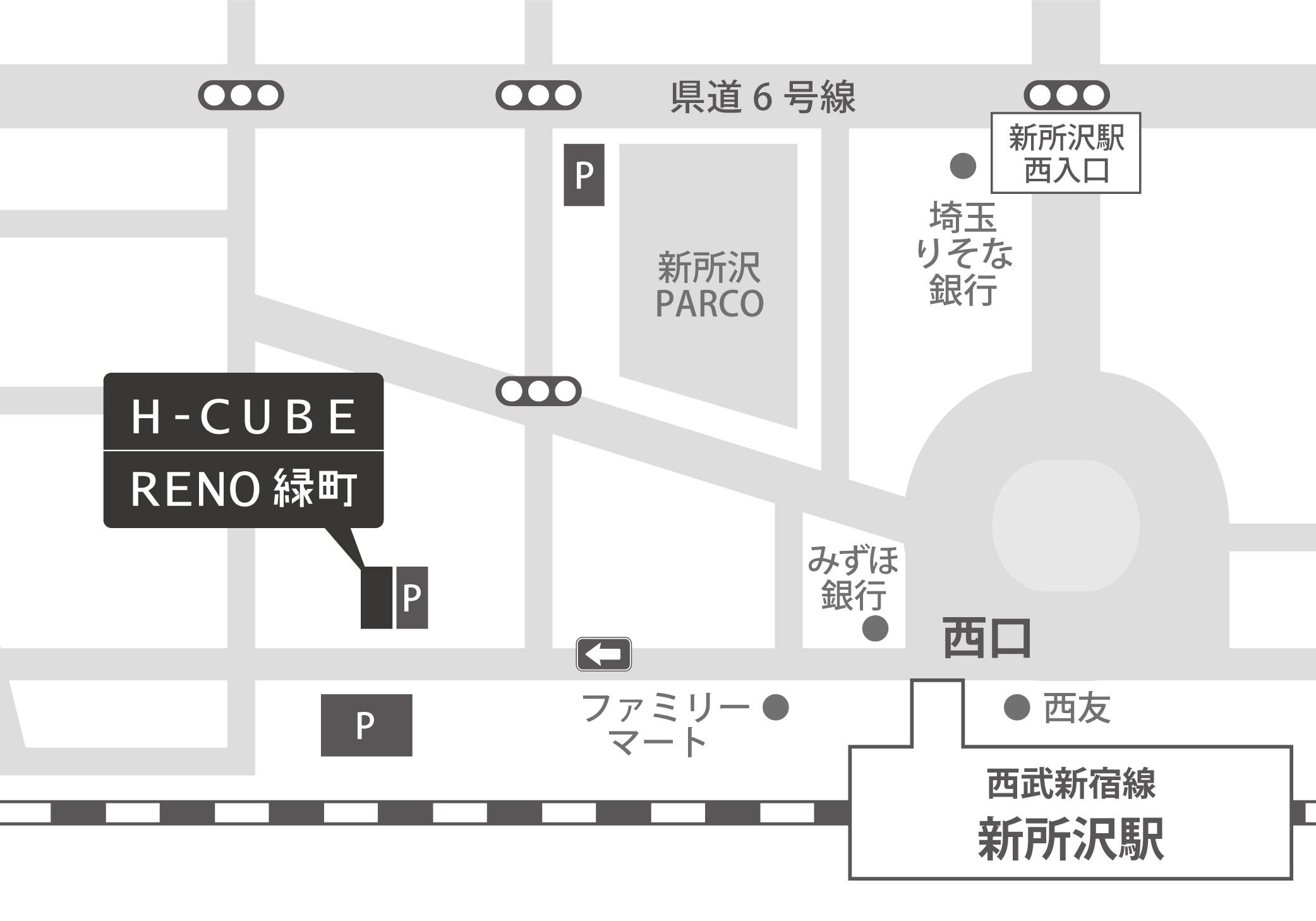 H-CUBE RENO 緑町へのアクセスマップ
