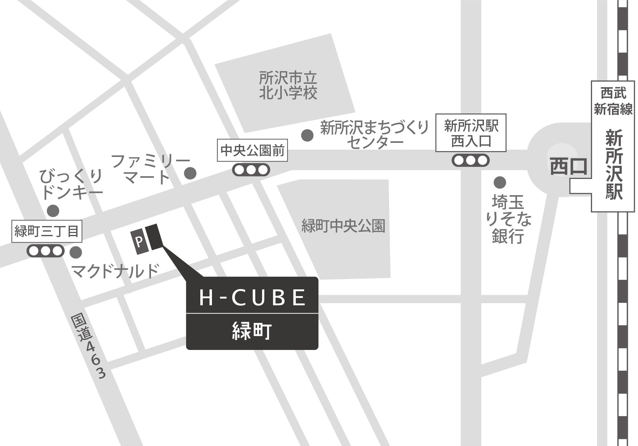 H-CUBE 緑町へのアクセスマップ