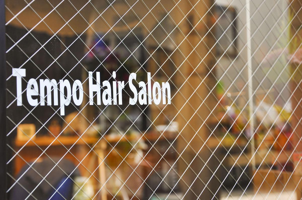 Tempo Hair Salon 入口